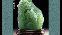 精品寿山石图片欣赏 寿山石印章价格