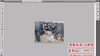 平面设计教程实战—裁剪并修齐扫描的照片