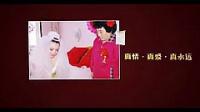 电子相册 婚庆AE模板片头AE源文件雪莲论坛_标清