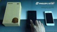 视频: 菲乐普息屏唤醒真机演示