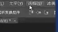 2014年4月28日晚8时碧海蓝天老师PS特效图《致青春》