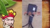 唐唐脱口秀 与贞子的绝命之恋 09_zz.xinwowang.com