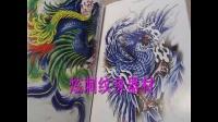 唐刺青(二)纹身图案 般若纹身手稿 百鬼纹身图 炫刺纹身器材