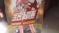 视频: 沁阳市大西洋网吧qq飞车活动现场