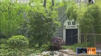 视频: 复兴公园钱柜停业:娱乐场所相继谢幕 调整业态还园于民[新闻夜线]