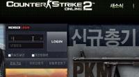 CSOL2韩服登陆账号下载客户端高清
