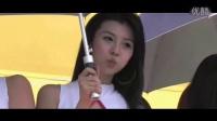 【美女车模】韩国四大极品车模美女组合户外写真