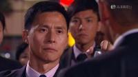 《使徒行者》電影版 - 8.11 兵行險著 (TVB)
