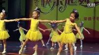 儿童舞蹈萤火虫_标清_标清