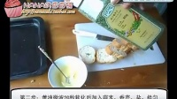 BREAD-蒜香面包 by NaNa的香香铺