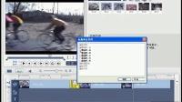 视频编辑软件《会声会影10》教材-合集版