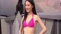 2013国际中华小姐选美大赛模特泳装问答环节太美了(1)