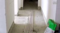 蓝盛工程之海滨假日第一节:如何更改设计家装水电安装无隐患施工!