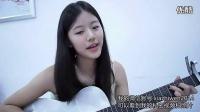 四川大学美女校花弹吉他《宝贝》妹子你彻底萌到我了!