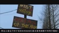 唐唐神吐槽:最扯蛋的恐怖片《诡镇》 54