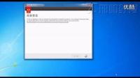 Flash教程——第一课 安装软件_标清