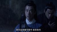 薛丁山 20