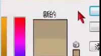 2014年5.2号晚8点骑兵老师PS鼠绘《泼墨为山...