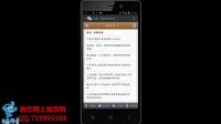 微信如何分享微网站内容(韩庚老师)