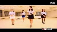 psy-江南STYLE 舞蹈教学 最简单的骑马舞 美女老师教你跳_高清