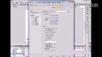 flash cs6教程110.发布设置