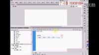 flash cs6教程113.使用动作面板