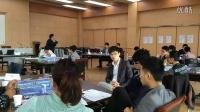 王吉锋2014年全面经营管理沙盘培训视频