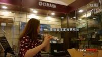 雅马哈长笛|371c长笛|青岛雅马哈专卖店|天合琴行