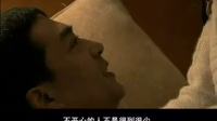 视频: 电视剧《蜗居》宋思明、海藻激情片段