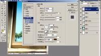 ps教程.中文版.经典平面视觉特效设计与制作.DVD