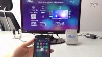 锐泰全能投功能介绍,DLNA  安卓手机 推送图片,音乐,视频