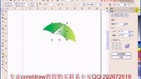 平面设计CDR插画设计CDR x4基础自学教程coreldraw视频
