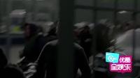 优酷全娱乐 2014 5月 美剧《24小时》优酷上线 英雄杰克鲍尔今天开始全球反恐 140506