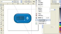 coreldraw标准视频教程-文件窗口的切换;群:243707277