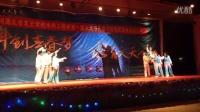 河海大学文天学院第一届大禹节压轴舞蹈《烟花易冷》