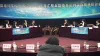 贸大高远杯全国第一届商务外语技能大赛商务谈判环节参考视频