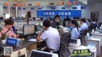 广西电视台公共频道<八桂新风采>走进--南宁市兴宁区国税局