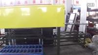 17305156202 鞋机设备 全自动EVA鞋底 制鞋机 华森机械