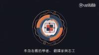 有韵味MG视频2(演界网AE MG专供)