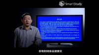智课网:GMAT逻辑-说话类题目讲解三-评价类-管卫东