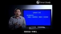智课网:GMAT逻辑-GMAT介绍-管卫东