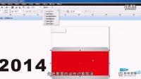 CorelDRAW平面设计基础教程
