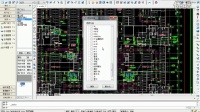 4.CAD图层编辑