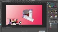 PS原创化妆品广告教程
