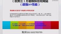 视频: 狗小云站群_软件系统销售_视频下载QQ2537151686_【百度推荐_官方网站】