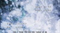 224 虫师 续章 主题曲
