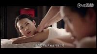 《爱拼北京》腾讯独家预告 给自己找一个拼的理由