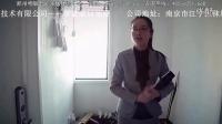 物联传感智能家居-开启智慧生活-郑州总代宣传片