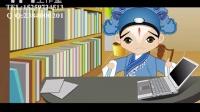 梅州佛山中山动画★动漫公司-flash动画广告课件游戏婚庆动画制作