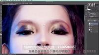 [PS]Photoshop彩妆眼睛修饰 PS眼影教程 PS案例教程 PS入门基础